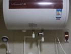 热水器油烟机清洗维修