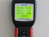 蓝格尔MICRO-400汽车蓄电池检测仪 内阻测试仪冷起动电流测