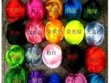 3mm中国结手工绳子编织绳/彩色绳/捆绑
