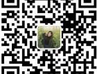 轻松入学,轻松拿证,广西民族大学函授应用心理学(专升本)