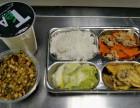 广州黄埔区沙拉海鲜外卖白领工作团体餐配送上门服务