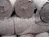 厂家直销 公路养护毯 大棚毛毡 防寒毡 特价批发
