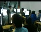 专业培训景观设计师,常年开设CAD、PS、3DM