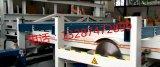 全自动冷压拼板机 全自动液压拼板机 环保型自动冷压拼板设备