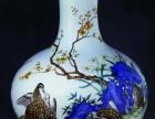 滁州瓷器鉴定需要前期的费用吗