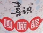 喜识嘎嘣脆抹茶炒酸奶加盟