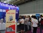 2018第二届武汉国际水展