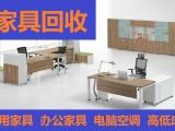 武汉专业回收办公家具隔断,电脑桌,工位,老板桌,会议桌