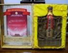 枣庄茅台酒回收红酒陈年老酒冬虫夏草洋酒回收
