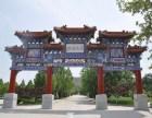 河北三河市灵山宝塔陵园 三河灵山宝塔公墓 北京周边陵园