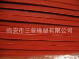 热销推荐耐油耐磨硅胶条密封条
