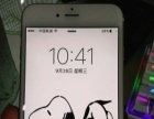 iphone6 plus64g 95新