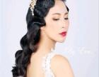 新娘跟妆,私人美妆,摄影师合作,高端定制妆,团体妆