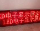 深圳公明沙井/公明/松岗维修LED显示屏,深圳维修LED灯具
