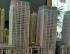 建华城市广场 全款九三折   力度大 33年成熟商