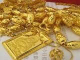 回收黄金 高价 大庆市区上门 黄金回收