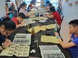嘉定暑假素描培訓 暑假學畫畫學書法孩子多才多藝