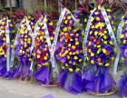 福州丧葬一条龙服务福州灵堂布置,礼仪送终追悼