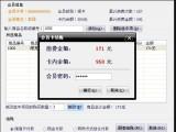 盛卡会员管理系统 连锁店会员管理管理软件 会员消费积分系统定制