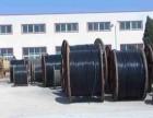 上海松江哪里有旧电缆线回收公司 废旧电线上门收购电话