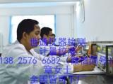 嘉定权威计量所/CNAS指定嘉定计量院/计量校准机构