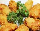 沙月韩式炸鸡小吃 沙月韩式炸鸡小吃诚邀加盟