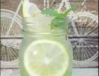 柠檬工坊加盟 冷饮热饮 投资金额 5-10万元