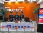 南京日语培训班 欧风小语种培训 每月开新班
