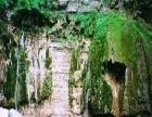 少林寺+三皇寨一日游