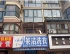珠江骏景小区底商十年干洗店转让皮具护理店转让A