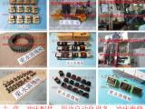 SDS系列冲床离合器电磁阀,台湾冲床增压泵维修-大量批发PB