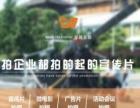 代理个人公司专利申请东莞公司注册、商标注册