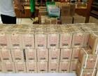 武汉高价回收兼出售冬虫夏草名烟名酒购物卡