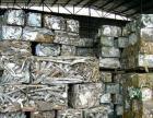 回收废铁、废纸、废铜废铝