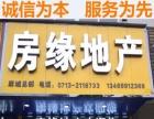 B1206王朝大酒店附近一室带厨卫 热水空调 拎包住租金年付