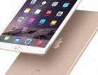 分期按揭iPad平板電腦怎么劃算-成都電腦分期低利息