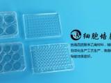J00961百千生物多聚賴氨酸包被細胞96孔板
