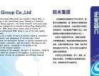 南京四木汽车项目加盟 汽车租赁/买卖