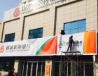 济宁农商银行VI标识3M灯箱布授权加工及制作