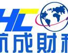 广州番禺注册公司多少钱流程怎样