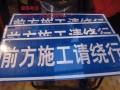 绵阳市交通标志标牌700三角牌600圆牌方牌单悬臂双悬臂