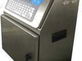 饮料喷码机 小字符喷码机