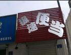李园 人民路89号 酒楼餐饮 商业街卖场
