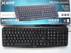 双巧手 电脑键盘 笔记本键盘 多媒体游戏单键盘 游戏键盘 PS2键盘