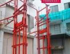 起重大全(行吊、行车、电动葫芦、货梯)销售安装、维修保养
