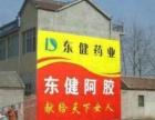 连云港专业墙体广告、喷绘、装潢、条幅、保洁瓷砖美缝
