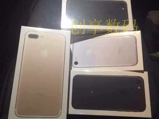 南宁苹果7分期付款月供多少可以0首付吗?