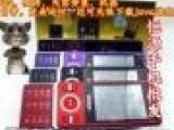 国产手机批发S9男女时尚精品滑盖手机JAVA汤姆猫 切水果微博