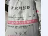 供兰州农业硫酸铵和甘肃硫酸铵哪家好