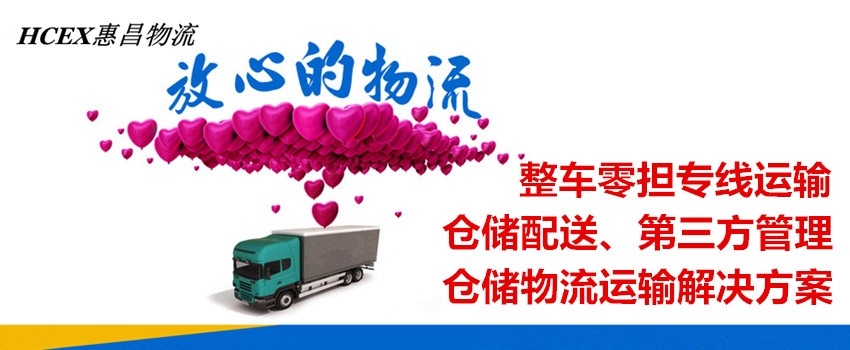 深圳到绵阳的大货车来回调派17.5米